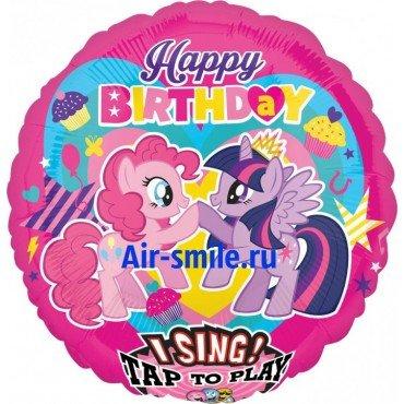 Музыкальный шар с героями мультфильма  My Little Pony