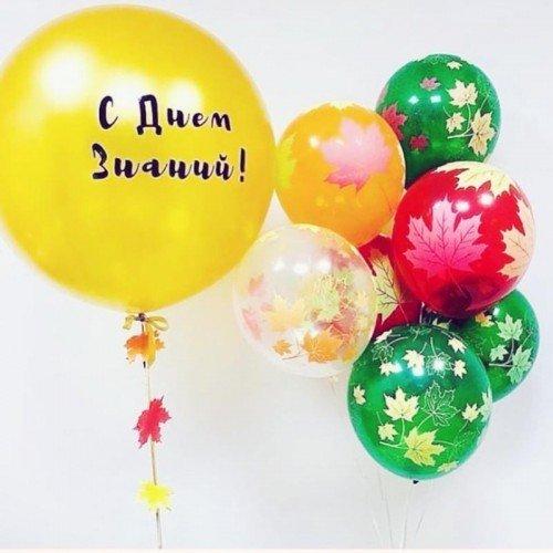 Большой шар с индивидуальной надписью на первое сентября