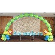 Веселая арка на детский праздник