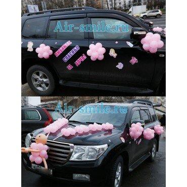 Украшение шарами автомобиля на выписку из роддома
