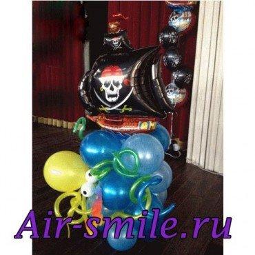 Пиратский корабль и морской обитатель из шариков