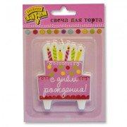 Свечи для торта День рождения! Сладкий Праздник