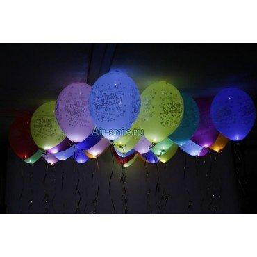 Шары со светодиодами на день рождение