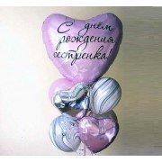 Фонтан из шаров агатов с сердцем