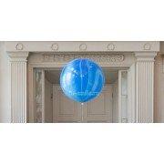 60 см шар агат синий