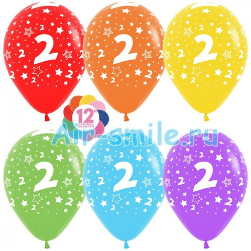 Гелиевые шары с цифрой 2