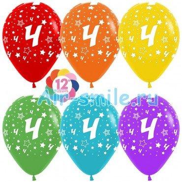 Гелиевые шары с цифрой 4