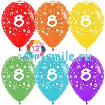 Гелиевые шары с цифрой 8