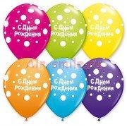 Шары шелк с днем рождения big polka dots