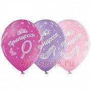 Гелиевые шары принцесса