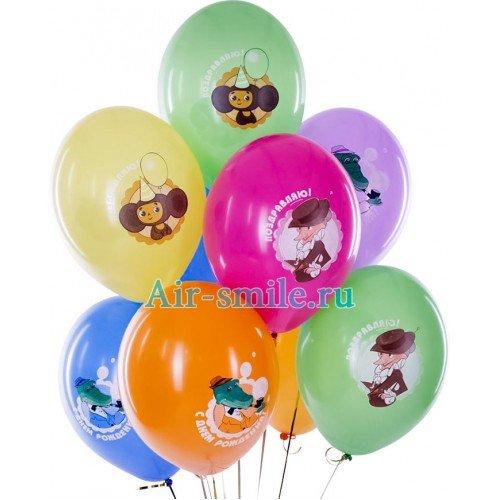 Воздушные шарики с рисунком Чебурашки, крокодила Гены и старухой Шапокляк