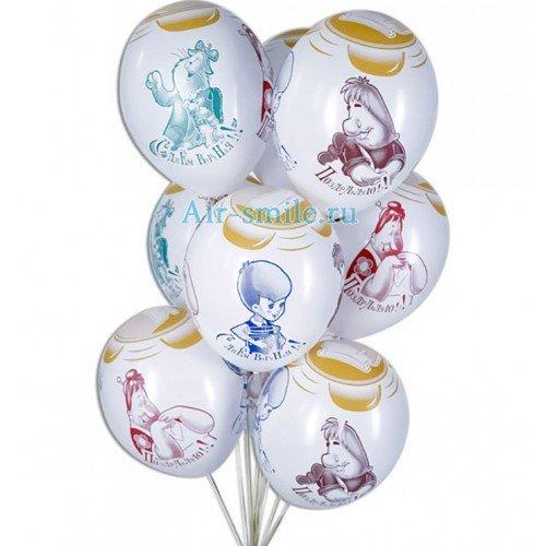 Белые шары с рисунком Малыш и Карлсон