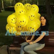 Воздушные шарики смайлы позитивные