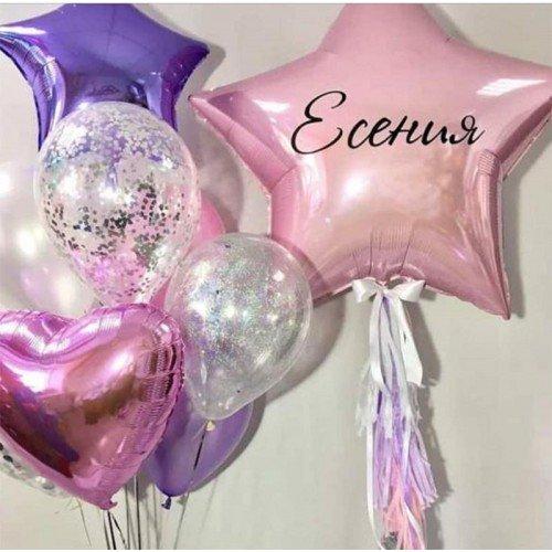 Шарики для девочки и розовая звезда с надписью