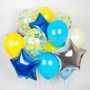 Праздничный микс для мальчика со звездами и шарами с конфетти