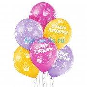Гелиевые шары с кексиками и надписью «С Днем Рождения»